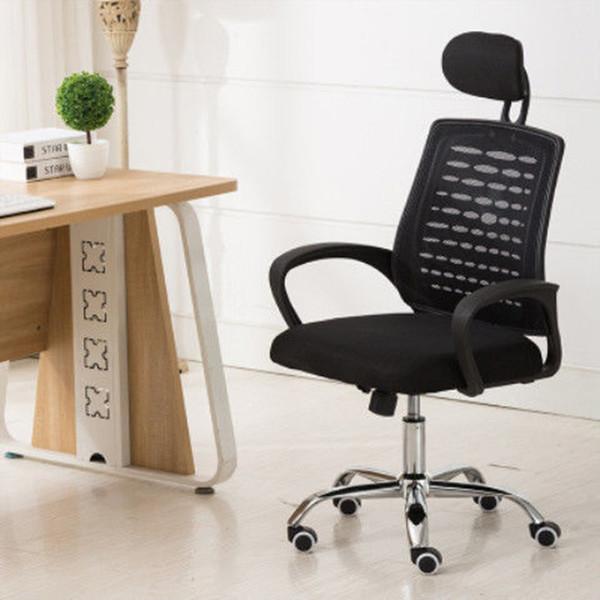 Ergonomic Office Chair Lumbar heatrest Support Mesh Chair