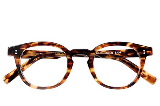 Anne et Valentin Dister, Anne et Valentin Designer Eyewear, elite eyewear, fashionable glasses