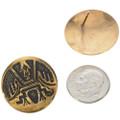 Gold Southwest Post Earrings 14669