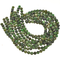 10mm Australian Jade Beads 16 inch Strand 1