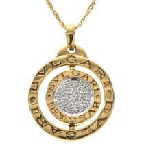 18K Gold Diamond Reversible Pendant 28642