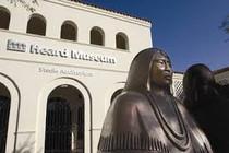 Heard Museum Indian Fair and Market Memorabilia 26806