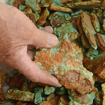 Turquoise Rough Cabbing Lapidary Material 25592