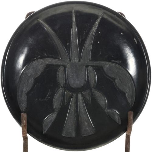 Vintage Santa Clara Pottery 32067