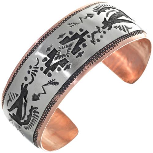 Navajo Copper Silver Southwestern Bracelet 32854