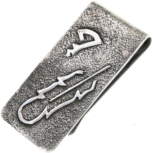 Navajo Silver Feather Money Clip 33891