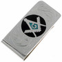 Freemason Money Clip 21269
