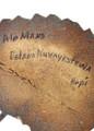 Delano Nuvayestewa 0129