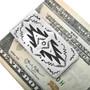 Southwestern Navajo Overlay Money Clip 32815