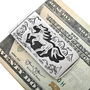 Thomas Begay Hand Cut Overlay Money Clip 32816