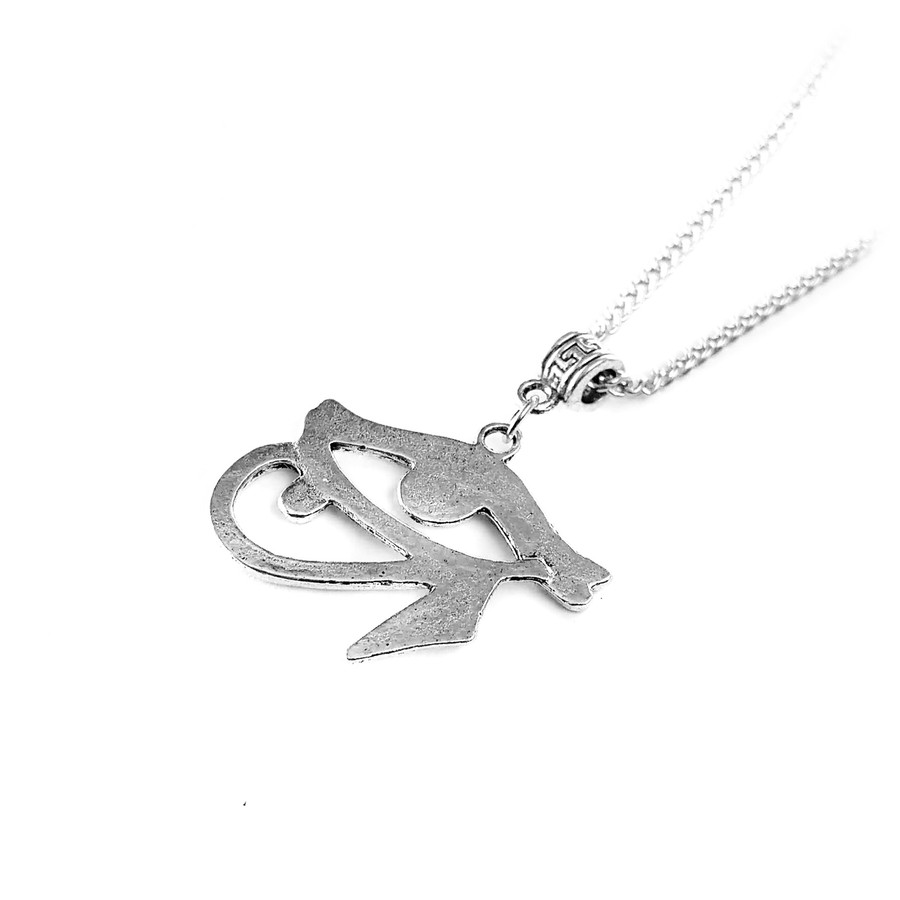 Antiqued Silver Egyptian Eye Of Horus Necklace