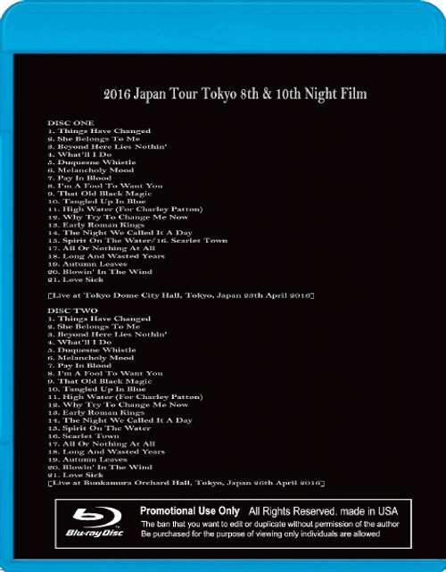 Bob Dylan 2016 Japan Tour Blu Ray