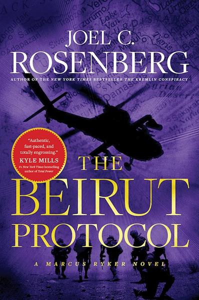 The Beirut Protocol (hardcover) by Joel Rosenberg