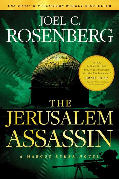 The Jerusalem Assassin (Marcus Ryker #3, hardcover) by Joel Rosenberg