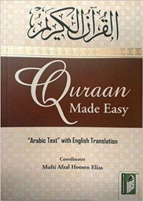 Al-Quran Word-By-Word Translation & Color Coded Tajweed