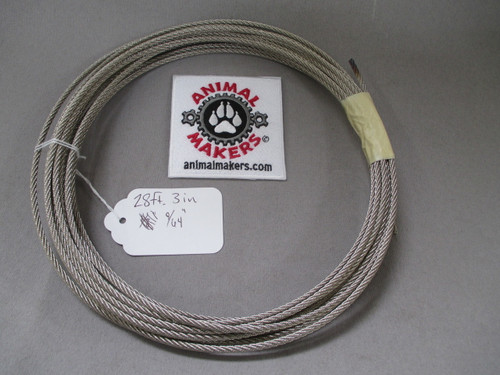 """9/64"""" Steel Cable- 28 ft., 3 in. Length"""