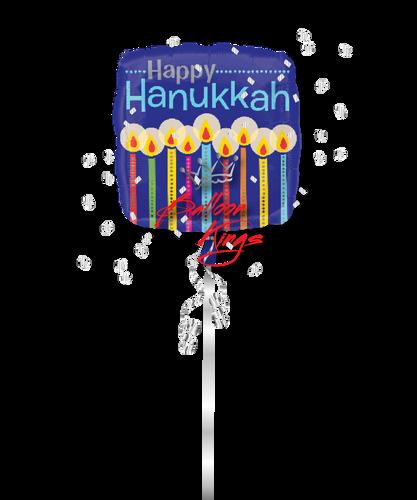 Happy Hanukkah Candles