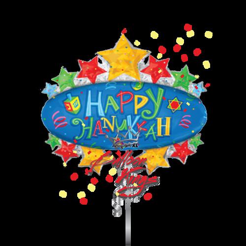 Happy Hanukkah Marquee (D)