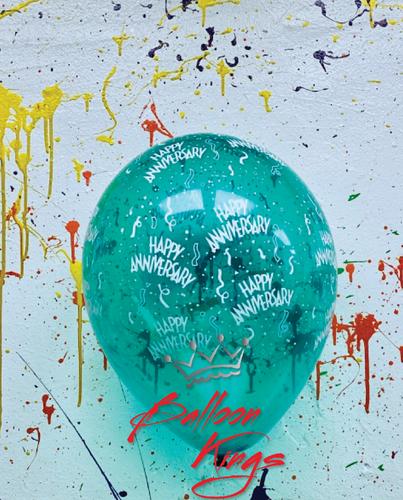 11in Latex Jewel Happy Anniversary - Green