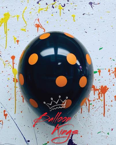 11in Latex Polka Dots Black/Orange