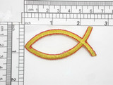 """Christian Fish Ichthus Iron On Patch Applique  Measures 1 1/8"""" high x 2 1/2"""" across"""