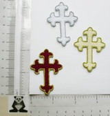 """Bordered Cross Patch 2"""" (50mm)  Iron On Patch Applique"""
