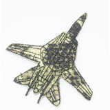 F14 Fighter Plane Applique Iron On Embroidered Camo Patch