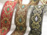 "Jacquard Ribbon 1 1/2"" (37mm) Fancy Diamond *Colors* Priced Per Yard"