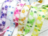 """Jacquard Ribbon 1"""" (25mm) Hearts Flowers & Buttons 9 Mtrs"""