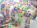 "Jacquard Ribbon 1"" (25mm) Flower Boxes 9 Mtrs"