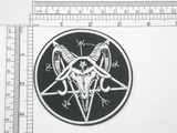 "Pentagram with Goat Occult Embroidered Patch 3 1/4"" (83mm)"