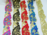 """Sari Border 2 1/2"""" (63mm) Fancy Beaded Saree Floral Embroidered"""