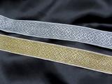 "Jacquard Ribbon 1"" (38mm) Hexcelsior Celtic Chain Per Yard"