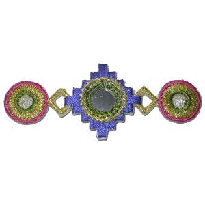 Aztec Square Trio with Mirror