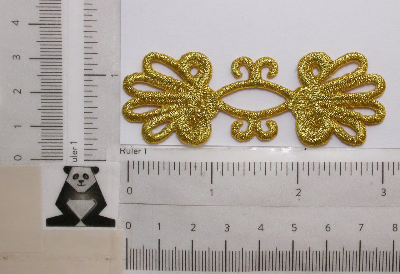 Buttonhole Decorative Metallic Gold..