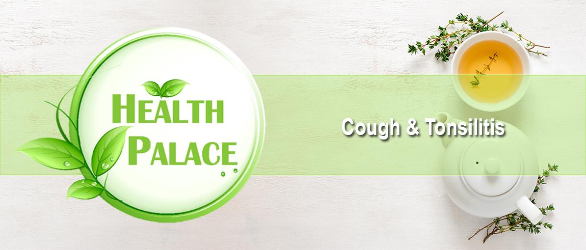 cough-tonsilitis.jpg