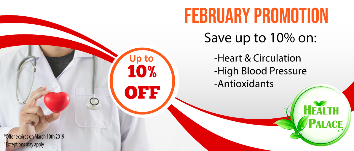 february-promotion.png