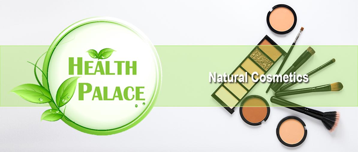 natural-cosmetics-2.jpg