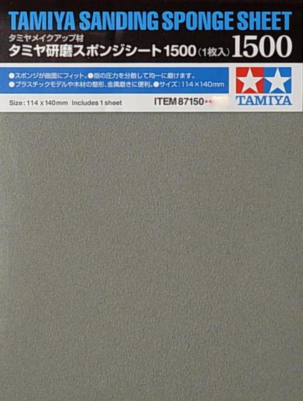 Tamiya Sanding Sponge Sheet 1500 87150