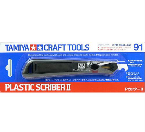 Tamiya Craft Tool Series No.91 P cutter 2 plastic model tool 74091