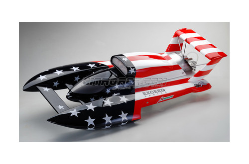 Dragon Hobby GS260 Fiberglass 26CC Gas Powered Hydro