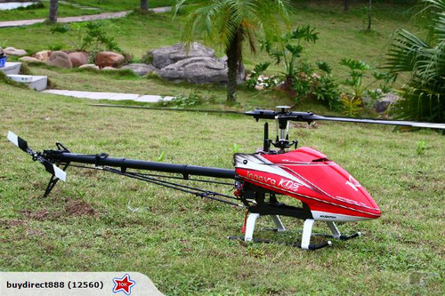 2013 KDS INNOVA 550FBL new DFC head Helicopter