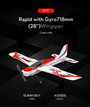 OMP Hobby S720 718mm Wingspan Sport Electric Plane Ready to Fly