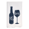 His And Hers Kitchen Towel