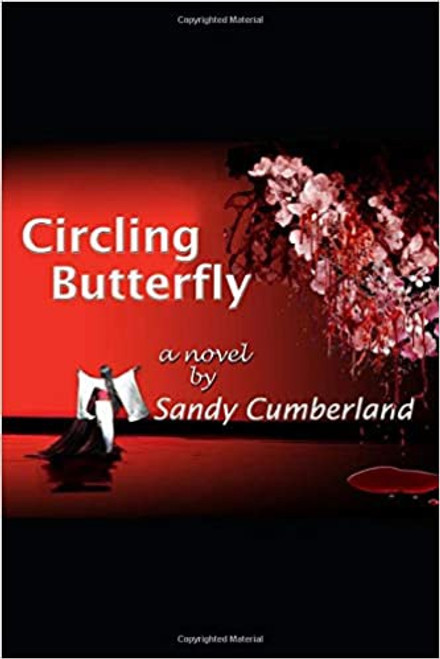 Circling Butterfly by Sandy Cumberland