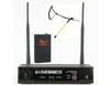 Fitness Audio UHF System with Aeromic Headset
