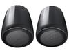 "JBL C65PT Compact Full-Range Pendant Speaker - 5-1/4"" Wide - Black Sold as pairs"