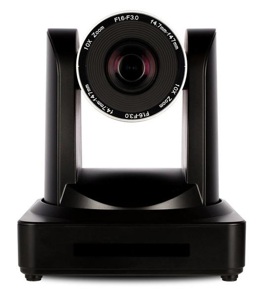 Atlona AT-DVS-CAM PTZ Pan-Tilt-Zoom USB Video Camera - BLACK