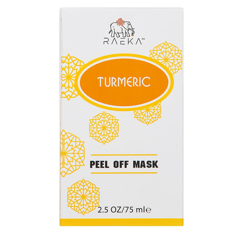 Raeka Beauty Turmeric Peel Off Mask (2.5 oz)