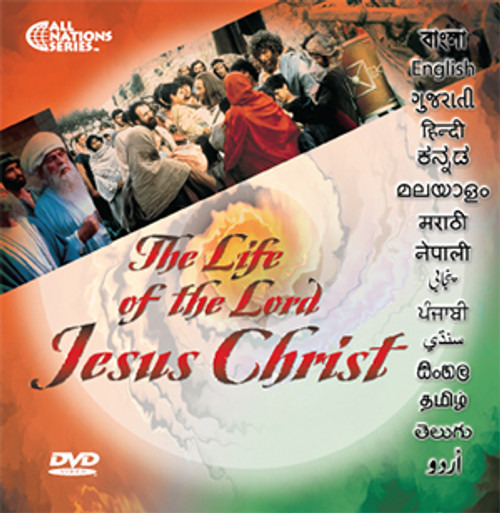 100 South Asian Quick Sleeve DVDs